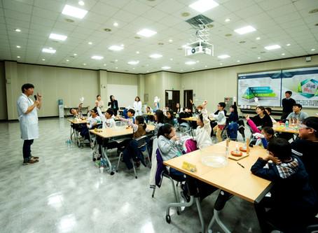 [과학교실]기업체 임직원자녀 과학교실