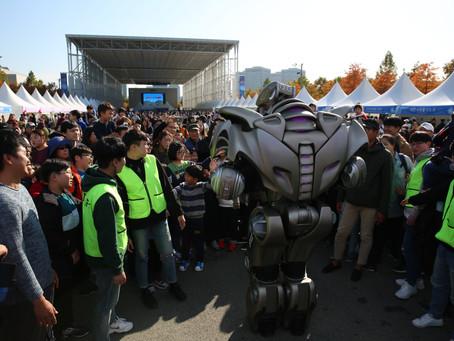 2018 대전 사이언스 페스티벌