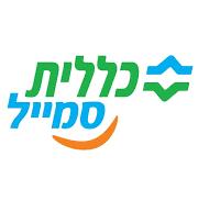 לוגו כללית_edited