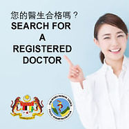 Malaysia Doctor Registration Search