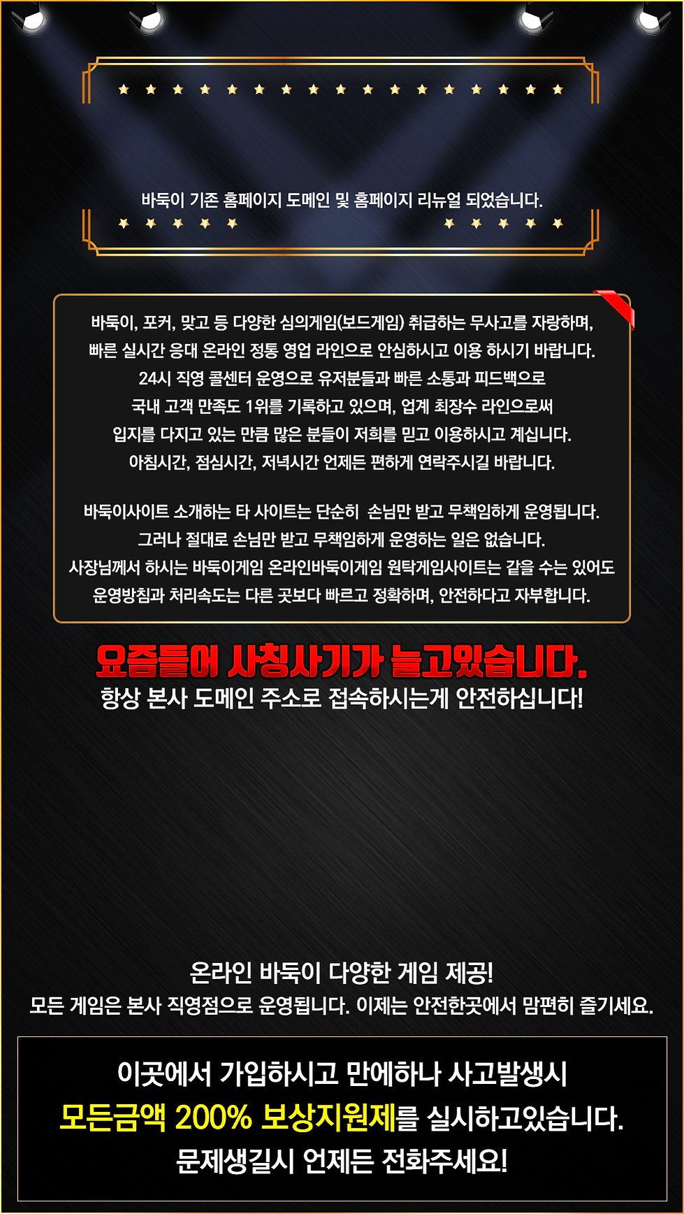 oror10소개-1.png
