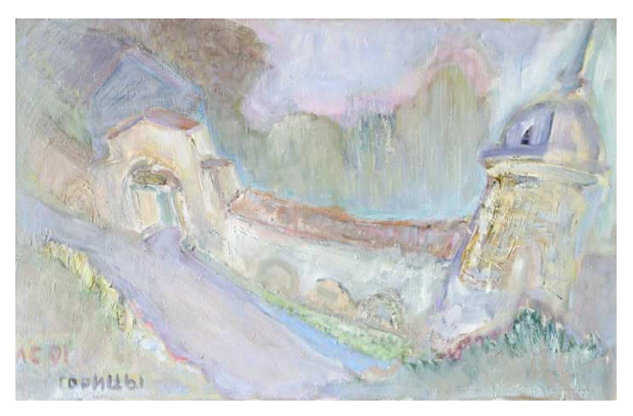 Горицы, 1991, 48x78 cм, холст, масло