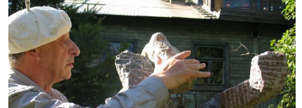 2007 Дервеня Художников