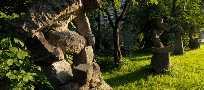 Фотограф: Станислав Марченко
