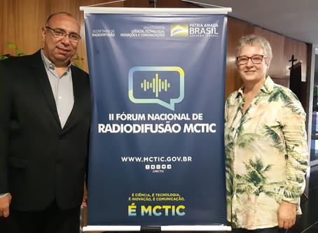 Diretores da ABTU participam de evento do MCTIC