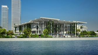 Perez Art Museum Miami Hosts the Local Design Community at the 5th Annual Corporate Soiree