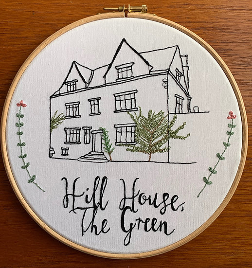 Embroidered Home Hoop - 8""