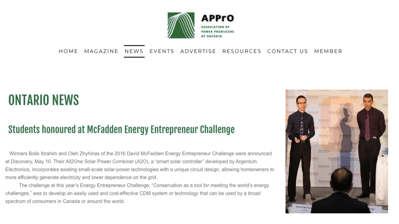 Students Honoured at McFadden Energy Entrepreneur Challenge