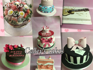 Birthday and baby shower cakes