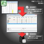 【見積書明細の転記】見積アップローダーを開発してコピペによる転記を自動化