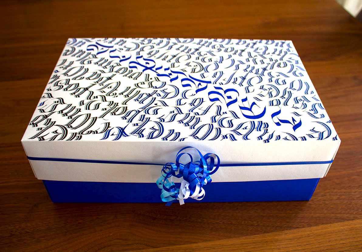 Kalligrafie auf Box