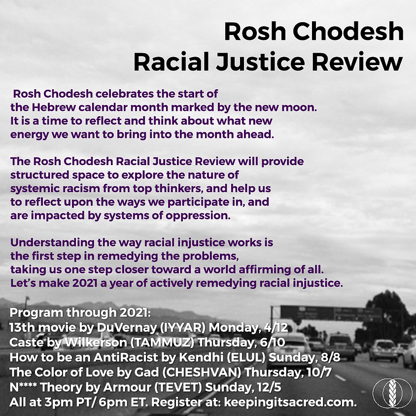 Rosh Chodesh Racial Justice Review: The Color of Love by Gad