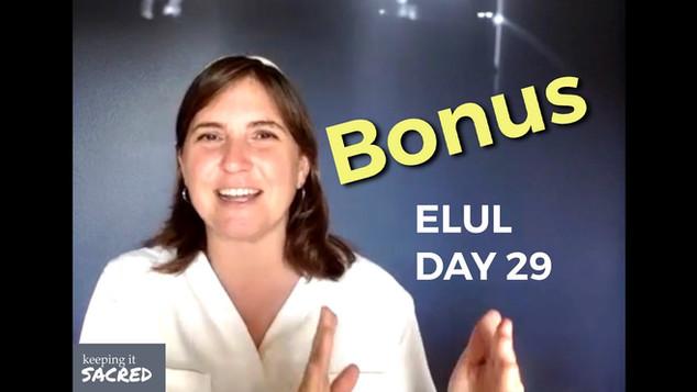 Elul Series: Bonus