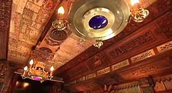 Observation Deck Ceiling