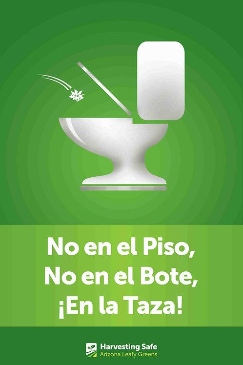 Toilet Poster - Spanish