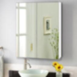 600mm-x-720mm-bathroom-toiletries-storag
