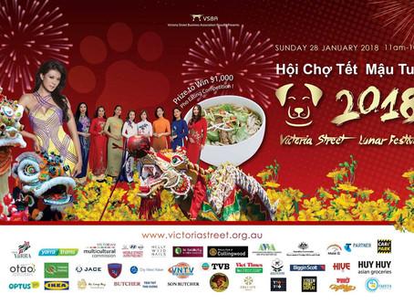 Victoria Street Lunar Festival 2018
