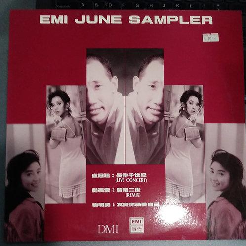 EMI JUNE SAMPLER (白版) 45RPM