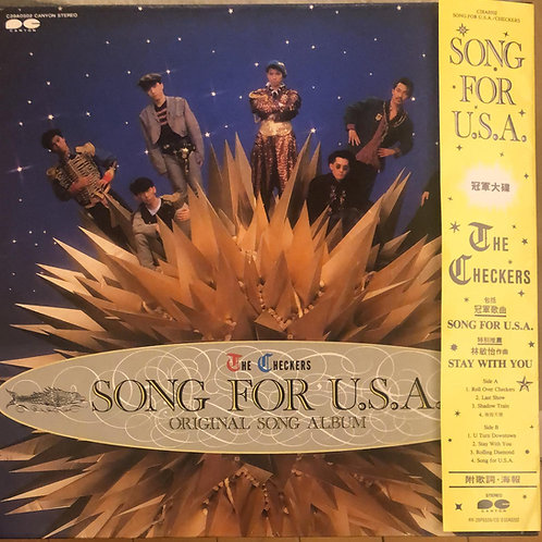 The Checkers - SONG FOR U.S.A.