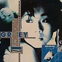 """林憶蓮  Project Grey Phase Three the 12"""" Remix"""