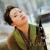 林憶蓮  Faces & Places 都市觸覺 Part 3