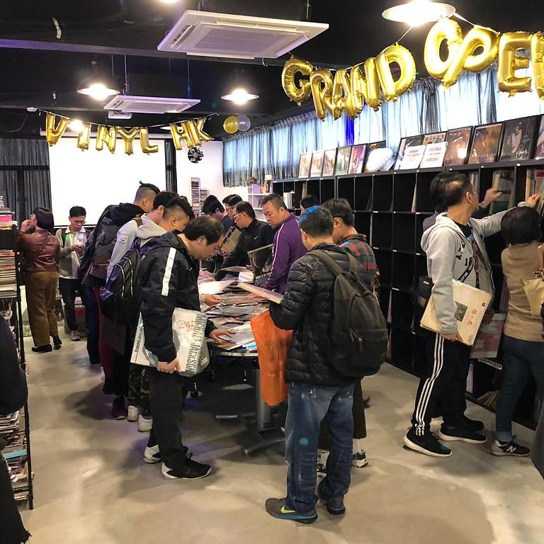 為慶祝新店正式開幕!! 由於反應熱烈, 為答謝樂迷支持, 全店9折優惠延至1月31日為止~
