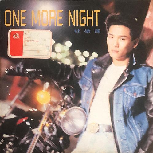 杜德偉 ONE MORE NIGHT 白版 45RPM