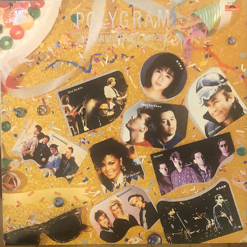 Various – Polygram 15th Anniversary Special