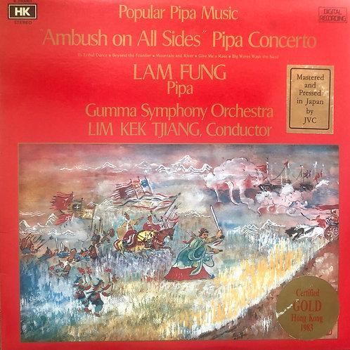 "Popular Pipa Music / ""Ambush On All Sides"" Pipa Concerto"