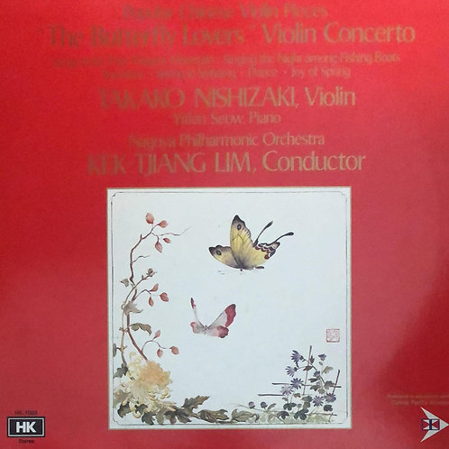 Takako Nishizaki  -  Popular Chinese Violin Pieces & The Butterfly Lovers Violin