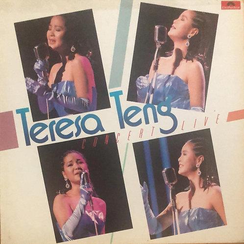 鄧麗君 Teresa Teng Concert Live  - 鄧麗君演唱會現場錄音版 (寶麗金Japan)