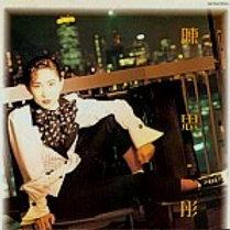 陳思彤 - 故事的感覺  Stella Chan