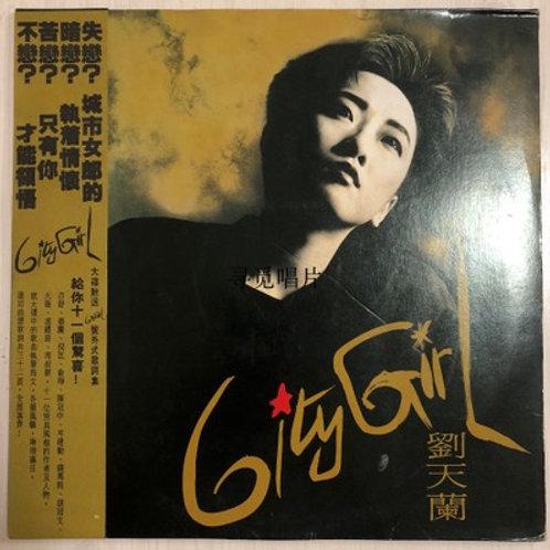劉天蘭 - City Girl