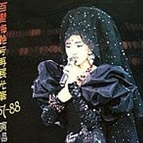 百變梅艷芳再展光華87-88演唱會 2LP