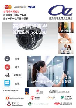 AZ CCTV eDM - EMarketing