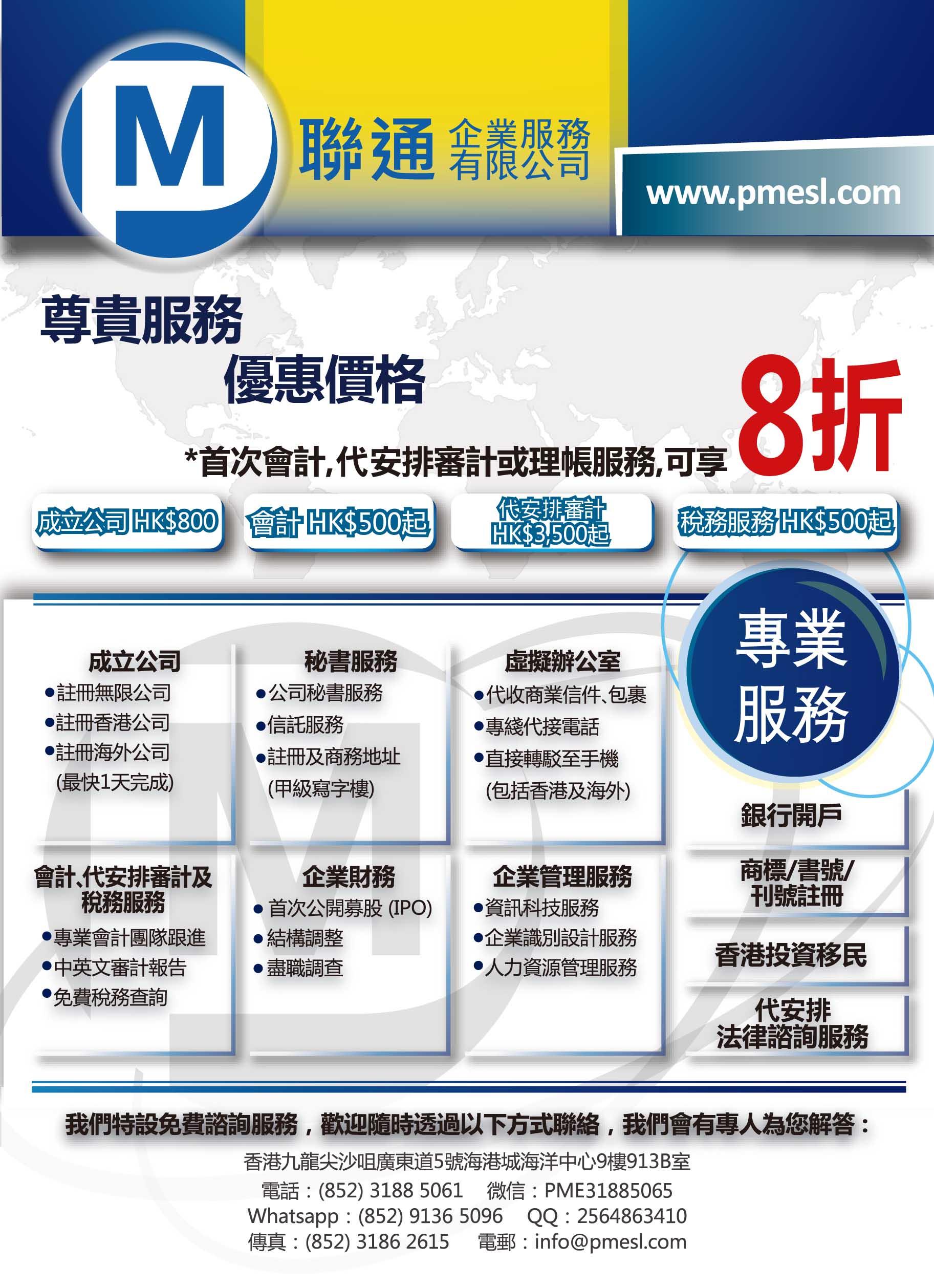 PME EDM.jpg