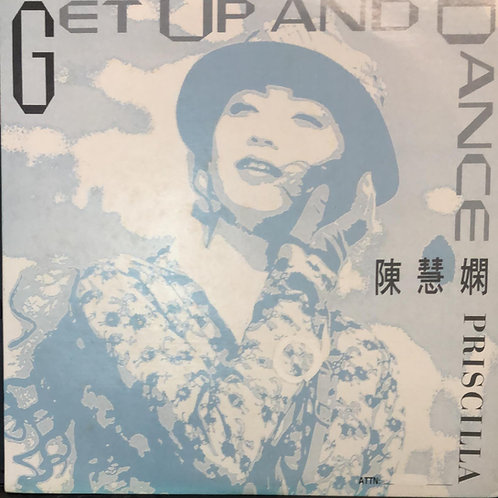 陳慧嫻  Get up and dance (Remix) 45RPM 白版