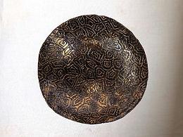 Ceramic Bowl - Lana Trzebinski - Nairobi, Kenya