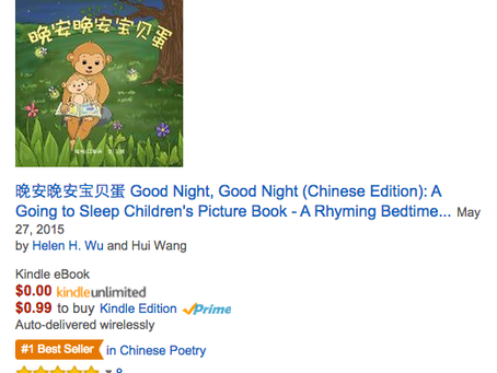 Amazon #1 Best Seller in Chinese Poetry