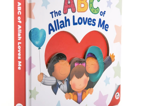 4 Recommended Books About Allah Every Muslim Child Should Read