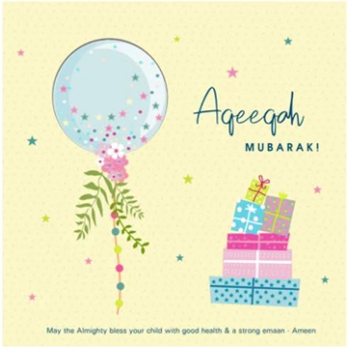 Aqeeqah Mubarak - Balloon and Presents