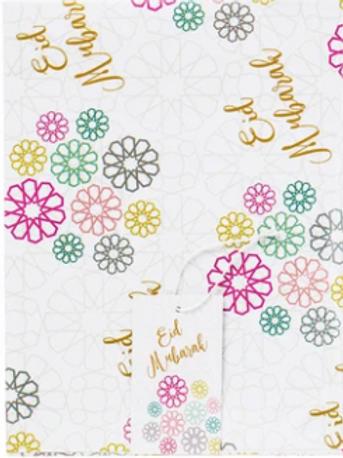 Eid Mubarak Gift Wrap & Tag