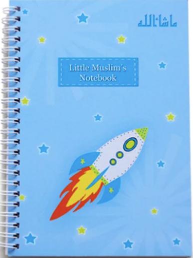 Wire Notebook: Little Muslim