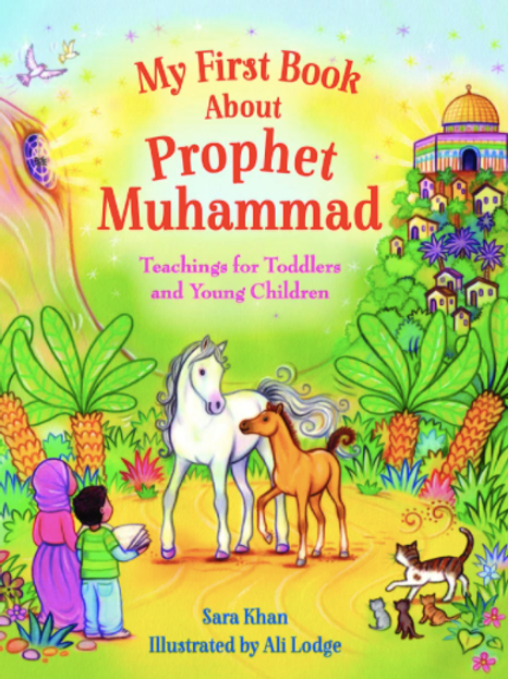 My First Book About Prophet Muhammad (SAW)