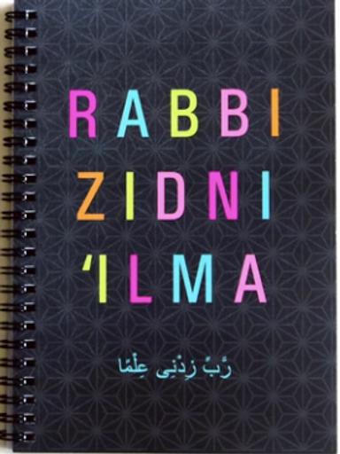 Wire Notebook: Rabbi Zidni 'ilma