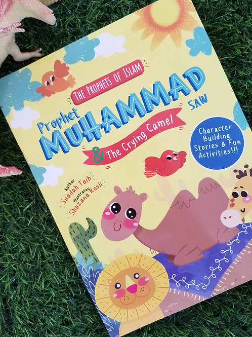 Prophet Muhammad(SAW) and the Crying Camel Activity Book