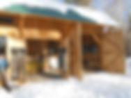 warminghut_skis.jpg