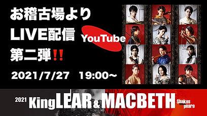 Live第2弾-1.jpg