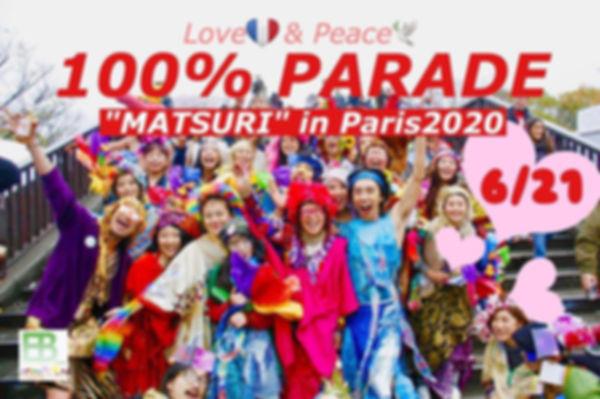 100%PARADE in Paris'20