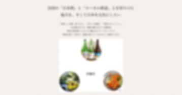 スクリーンショット 2020-02-13 13.04.08.png
